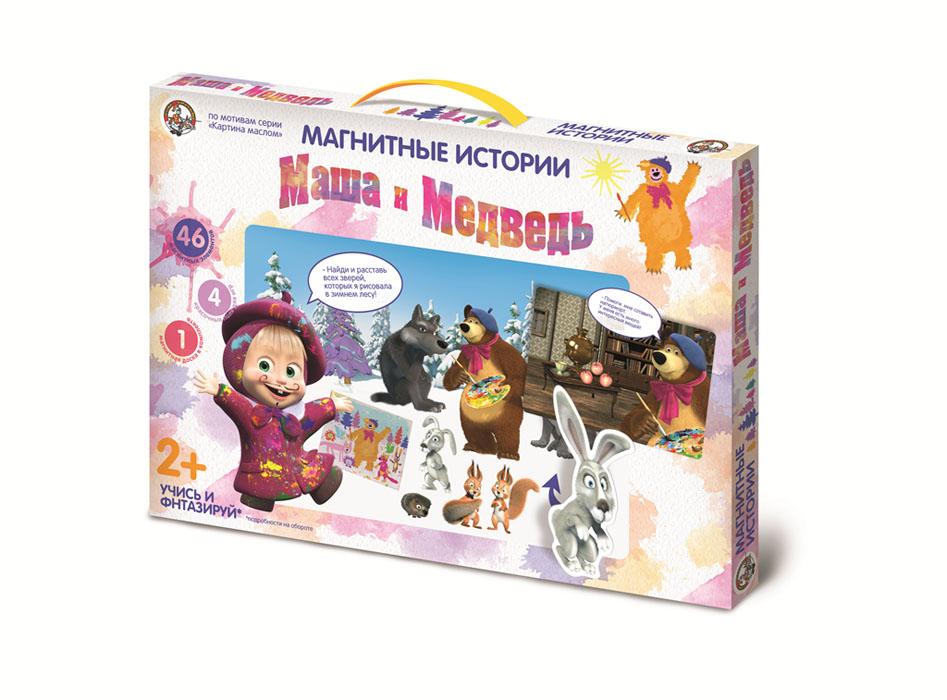Десятое королевство Обучающая игра Маша и Медведь Картина маслом