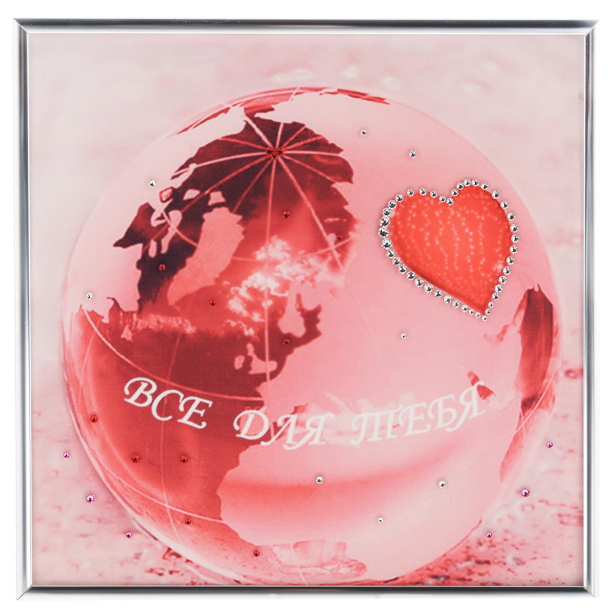 Картина с кристаллами Swarovski Весь мир для тебя, 26 х 26 смCT4-25Изящная картина в металлической раме, инкрустирована кристаллами Swarovski, которые отличаются четкой и ровной огранкой, ярким блеском и чистотой цвета. Красочное изображение глобуса и сердца, расположенное под стеклом, прекрасно дополняет блеск кристаллов. С обратной стороны имеется металлическая петелька для размещения картины на стене. Картина с кристаллами Swarovski Весь мир для тебя элегантно украсит интерьер дома или офиса, а также станет прекрасным подарком, который обязательно понравится получателю. Блеск кристаллов в интерьере, что может быть сказочнее и удивительнее. Картина упакована в подарочную картонную коробку синего цвета и комплектуется сертификатом соответствия Swarovski.