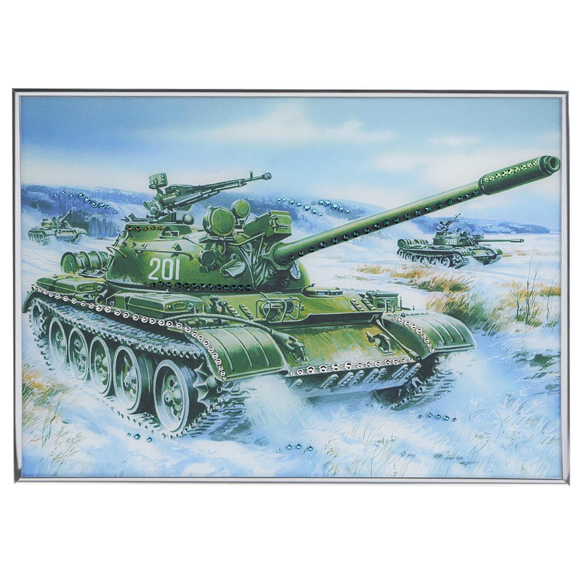Картина с кристаллами Swarovski Танк, 40 х 30 см12723Изящная картина в металлической раме, инкрустирована кристаллами Swarovski, которые отличаются четкой и ровной огранкой, ярким блеском и чистотой цвета. Красочное изображение танка, расположенное под стеклом, прекрасно дополняет блеск кристаллов. С обратной стороны имеется металлическая петелька для размещения картины на стене.Картина с кристаллами Swarovski Танк элегантно украсит интерьер дома или офиса, а также станет прекрасным подарком, который обязательно понравится получателю. Блеск кристаллов в интерьере, что может быть сказочнее и удивительнее. Картина упакована в подарочную картонную коробку синего цвета и комплектуется сертификатом соответствия Swarovski.