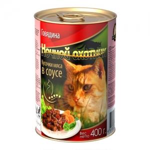 Консервы для взрослых кошек Ночной охотник, с говядиной в соусе, 400 г24Консервы для взрослых кошек Ночной охотник с говядиной в соусе - полноценное сбалансированное питание для взрослых кошек. Изготовлены из натурального мяса, без содержания сои, консервантов и ГМО продуктов. В состав корма входят питательные вещества, белки, минеральные вещества, витамины, таурин и другие компоненты, необходимые кошке для ежедневного питания.Состав: говядина не менее 10%, мясо и субпродукты животного происхождения, злаки, растительное масло, минеральные вещества, таурин, витамины А, D, E.Пищевая ценность в 100 г: сырой белок - 8%, сырой жир - 3,5%, сырая клетчатка - 0,4%, кальций - 0,25%, фосфор - 0,3%, сырая зола - 2%, влажность 80%.Вес: 400 г .Энергетическая ценность: 80 ккал/100г.Товар сертифицирован.