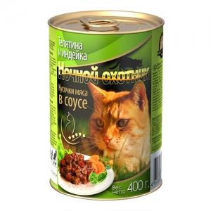 Консервы для взрослых кошек Ночной охотник, с телятиной и индейкой в соусе, 400 г0120710Консервы для взрослых кошек Ночной охотник с телятиной и индейкой - полноценное сбалансированное питание для взрослых кошек. Корм изготовлен из натурального мяса, без содержания сои, консервантов и ГМО продуктов. В его состав входят питательные вещества, белки, минеральные вещества, витамины, таурин и другие компоненты, необходимые кошке для ежедневного питания.Состав: мясо и субпродукты животного происхождения (телятина не менее 10%, индейка не менее 10%), растительное масло, злаки, минеральные вещества, витамины А, D3, Е (tocopherol), таурин.Вес: 400 г.Энергетическая ценность: 80 ккал/100г. Товар сертифицирован.ан.