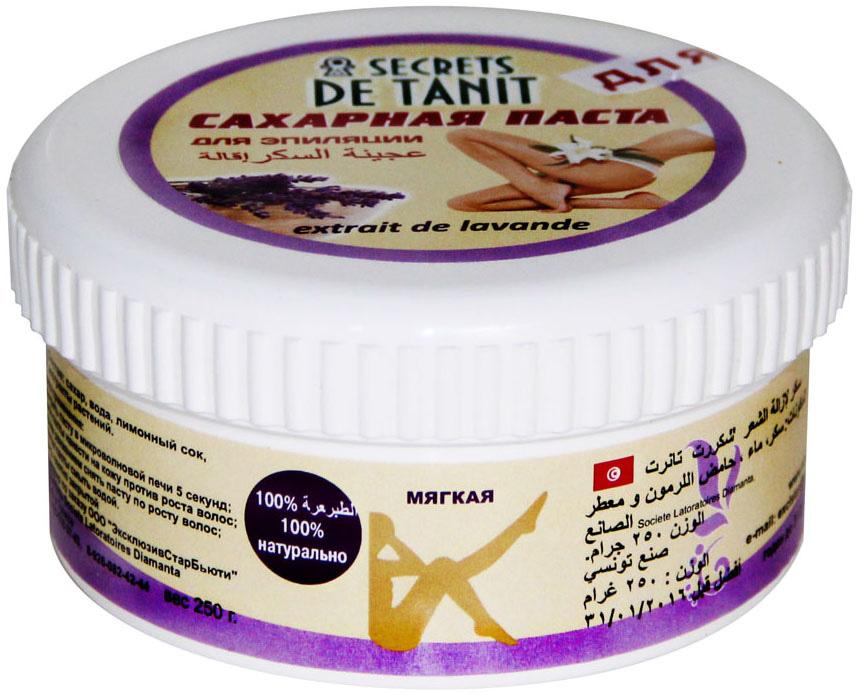Secrets de Tanit Сахарная паста для эпиляции с экстрактом лаванды, 250 г
