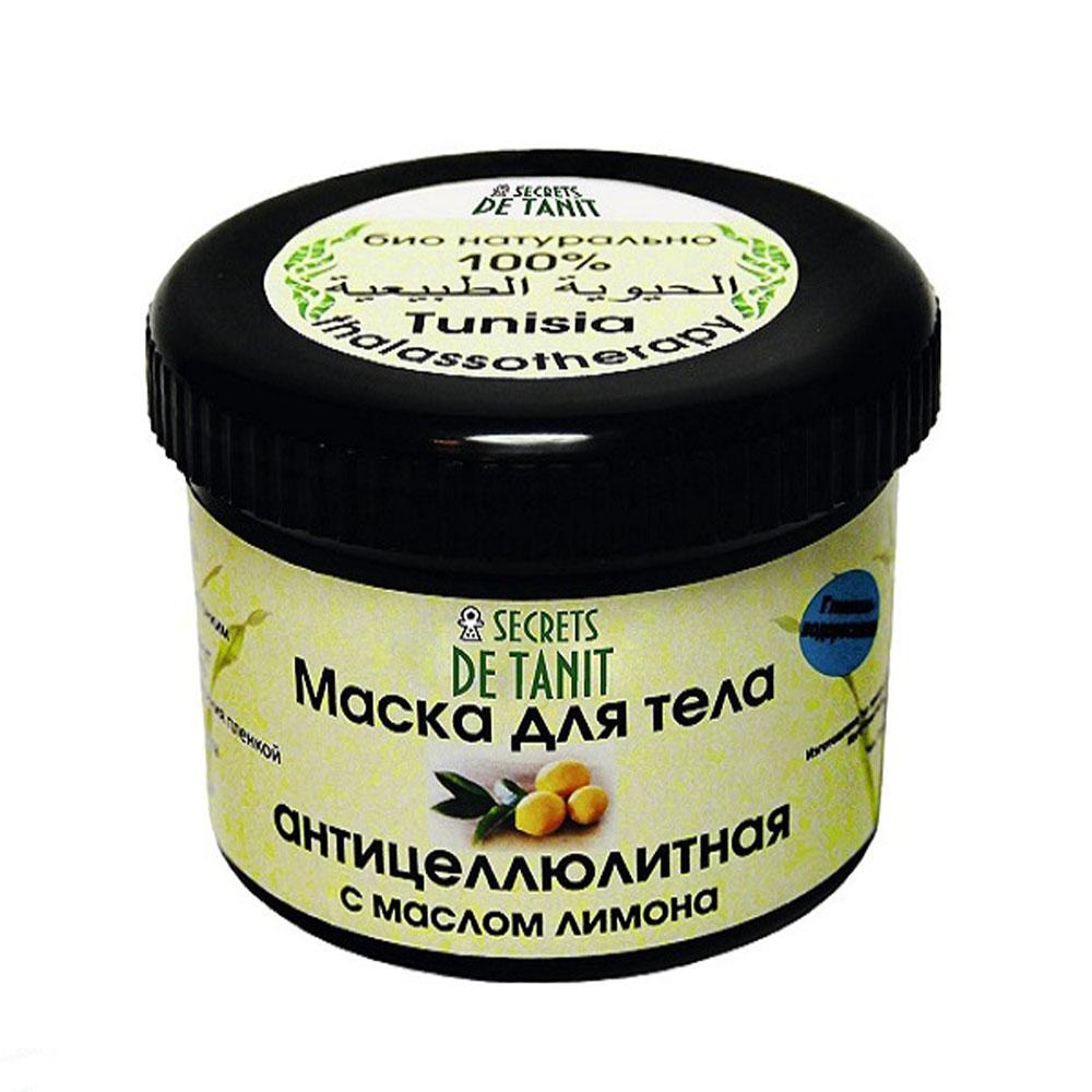 Secrets de Tanit Маска для тела Антицеллюлитная глиняно-водорослевая с маслом лимона, 400 гFS-00897100% натуральная маска для тела глиняно-водорослевая с эфирным маслом лимона способствует борьбе с целлюлитом, тонизации кожи. Товар сертифицирован.