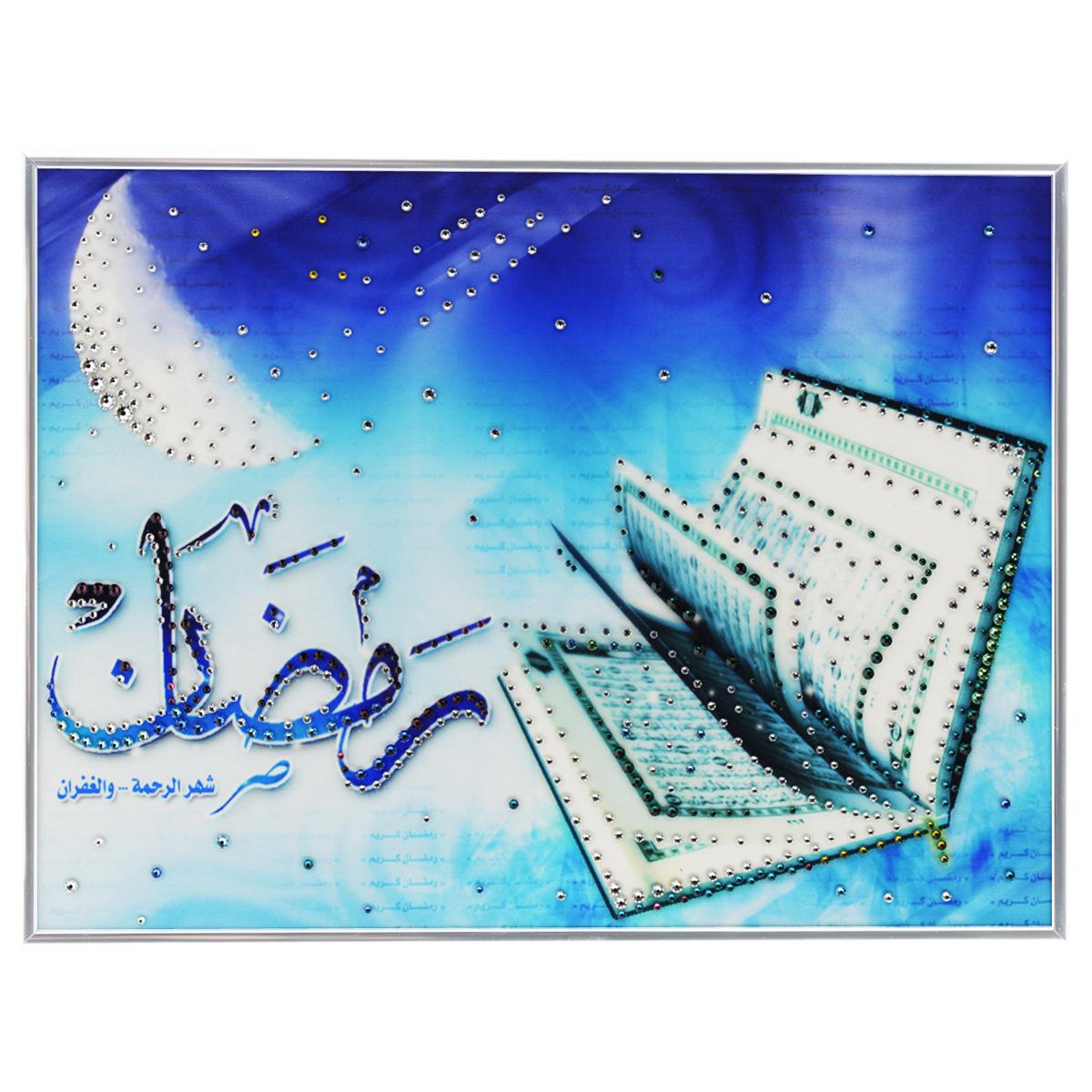 Картина с кристаллами Swarovski Изумрудный коран, 40 х 30 смPM-3001Изящная картина в металлической раме, инкрустирована кристаллами Swarovski, которые отличаются четкой и ровной огранкой, ярким блеском и чистотой цвета. Красочное изображение изумрудной книги - Коран, расположенное под стеклом, прекрасно дополняет блеск кристаллов. С обратной стороны имеется металлическая петелька для размещения картины на стене. Картина с кристаллами Swarovski Изумрудный Коран элегантно украсит интерьер дома или офиса, а также станет прекрасным подарком, который обязательно понравится получателю. Блеск кристаллов в интерьере, что может быть сказочнее и удивительнее. Картина упакована в подарочную картонную коробку синего цвета и комплектуется сертификатом соответствия Swarovski.