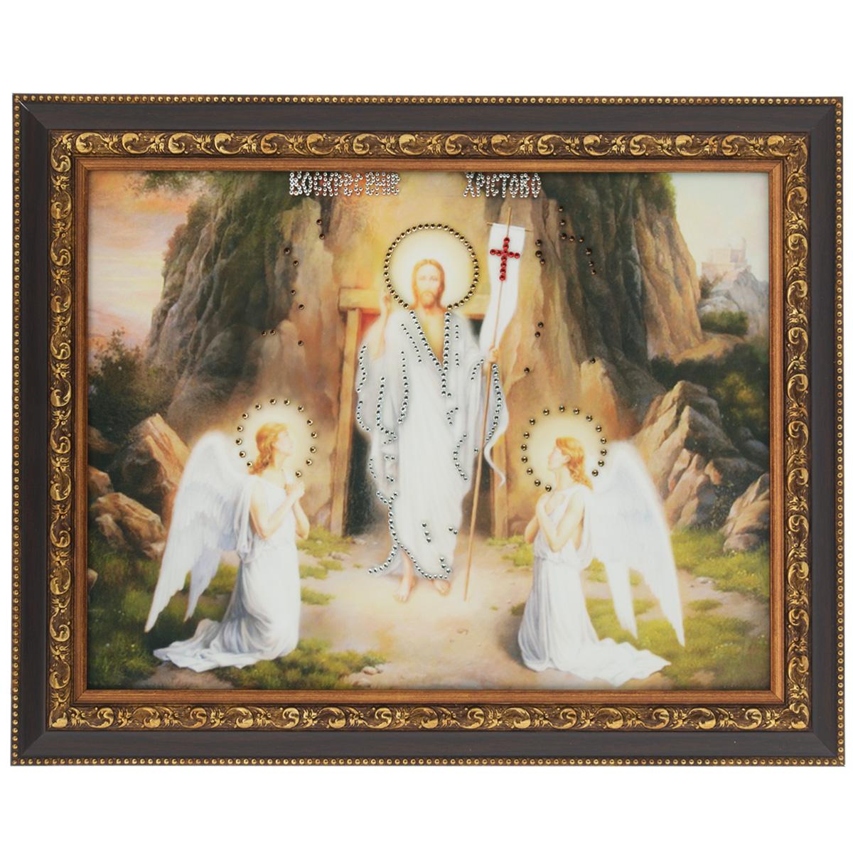 Картина с кристаллами Swarovski Воскресение Христово, 47,5 х 37,5 см1520Изящная картина в багетной раме, инкрустирована кристаллами Swarovski, которые отличаются четкой и ровной огранкой, ярким блеском и чистотой цвета. Красочное изображение Воскресение Христово, расположенное под стеклом, прекрасно дополняет блеск кристаллов. С обратной стороны имеется металлическая проволока для размещения картины на стене. Картина с кристаллами Swarovski Воскресение Христово элегантно украсит интерьер дома или офиса, а также станет прекрасным подарком, который обязательно понравится получателю. Блеск кристаллов в интерьере, что может быть сказочнее и удивительнее. Картина упакована в подарочную картонную коробку синего цвета и комплектуется сертификатом соответствия Swarovski.