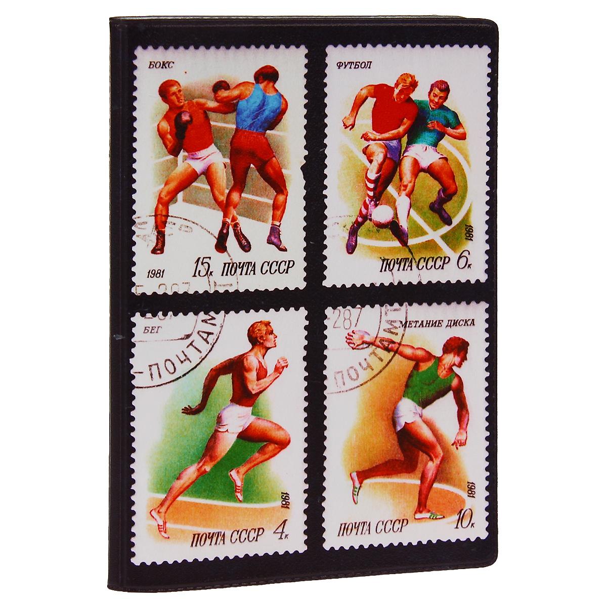 Обложка для автодокументов Спорт (марки) 1. AUTOZAM280BV.75.FP.бирюзовыйОбложка для автодокументов Mitya Veselkov Спорт. Марки - 1 изготовлена из прочного ПВХ и оформлена изображениями почтовых марок со спортивной тематикой. На внутреннем развороте имеются съемный блок из шести прозрачных файлов из мягкого пластика для водительских документов, один из которых формата А5, а также два боковых кармашка для визиток или банковских карт.Стильная обложка не только поможет сохранить внешний вид ваших документов и защитит их от грязи и пыли, но и станет аксессуаром, который подчеркнет вашу яркую индивидуальность.