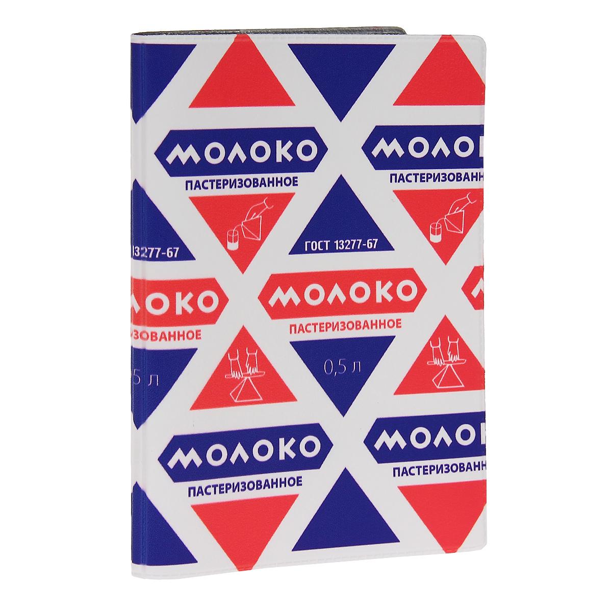 Обложка для паспорта Молоко. OZAM289100Обложка для паспорта Mitya Veselkov Молоко выполнена из прочного ПВХ и стилизована под упаковку из-под молока. Такая обложка не только поможет сохранить внешний вид ваших документов и защитит их от повреждений, но и станет стильным аксессуаром, идеально подходящим вашему образу.Яркая и оригинальная обложка подчеркнет вашу индивидуальность и изысканный вкус. Обложка для паспорта стильного дизайна может быть достойным и оригинальным подарком.
