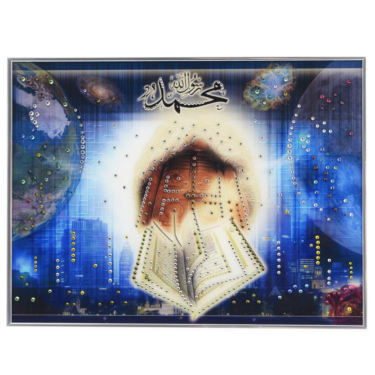 Картина с кристаллами Swarovski Книга Аллаха, 40 см х 30 смPM-3302Изящная картина в металлической раме, инкрустирована кристаллами Swarovski, которые отличаются четкой и ровной огранкой, ярким блеском и чистотой цвета. Красочное изображение книги Аллаха, расположенное под стеклом, прекрасно дополняет блеск кристаллов. С обратной стороны имеется металлическая петелька для размещения картины на стене. Картина с кристаллами Swarovski Книга Аллаха элегантно украсит интерьер дома или офиса, а также станет прекрасным подарком, который обязательно понравится получателю. Блеск кристаллов в интерьере, что может быть сказочнее и удивительнее. Картина упакована в подарочную картонную коробку синего цвета и комплектуется сертификатом соответствия Swarovski.