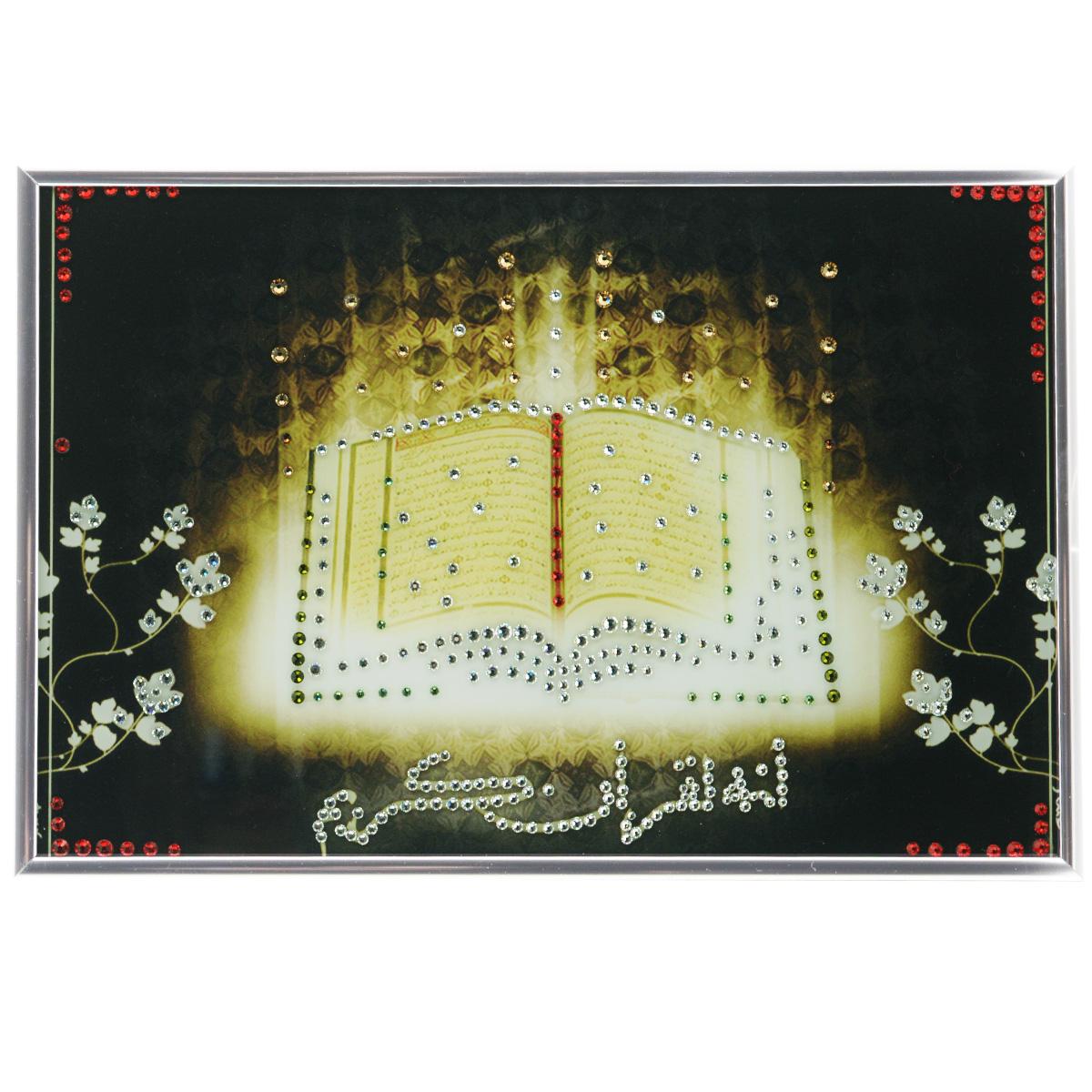 Картина с кристаллами Swarovski Коран, 31 х 21 смIDEA CT3-04Изящная картина в металлической раме, инкрустирована кристаллами Swarovski, которые отличаются четкой и ровной огранкой, ярким блеском и чистотой цвета. Красочное изображение книги и цветочных узоров, расположенное под стеклом, прекрасно дополняет блеск кристаллов. С обратной стороны имеется металлическая петелька для размещения картины на стене. Картина с кристаллами Swarovski Коран элегантно украсит интерьер дома или офиса, а также станет прекрасным подарком, который обязательно понравится получателю. Блеск кристаллов в интерьере, что может быть сказочнее и удивительнее. Картина упакована в подарочную картонную коробку синего цвета и комплектуется сертификатом соответствия Swarovski.