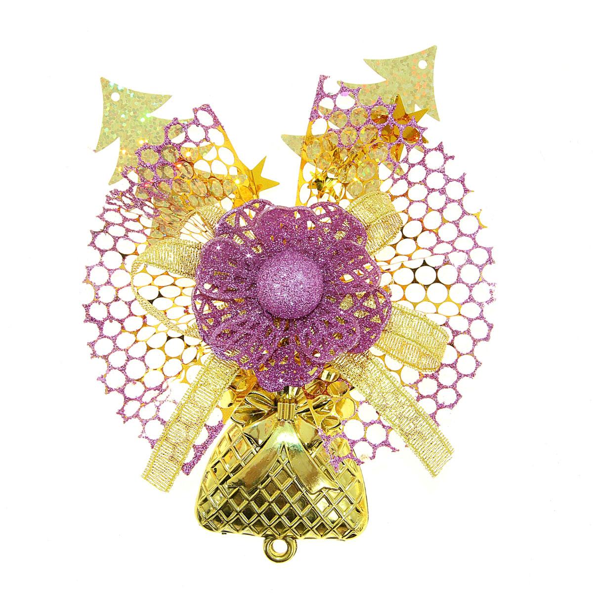 Набор новогодних подвесных украшений Sima-land Сумочки, цвет: фиолетовый, золотистый, 2 штNLED-454-9W-BKНабор новогодних подвесных украшений Sima-land Сумочки отлично подойдет для декорации вашего дома и новогодней ели. Набор состоит из двух украшений, выполненных в виде декоративных подвесок из текстильного банта, пластикового цветка и подвески в форме сумочки. Композиция имеет металлические крепления для подвешивания.Елочная игрушка - символ Нового года. Она несет в себе волшебство и красоту праздника. Создайте в своем доме атмосферу веселья и радости, украшая всей семьей новогоднюю елку нарядными игрушками, которые будут из года в год накапливать теплоту воспоминаний. Размер украшения: 11 см х 15 см х 3 см.