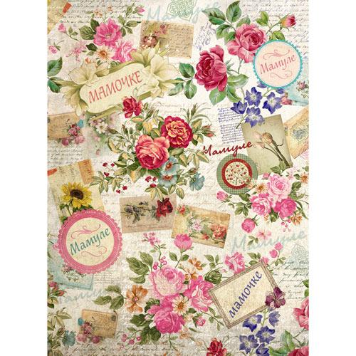 Рисовая бумага для декупажа Craft Premier Любимой мамочке, 28,2 см х 38,4