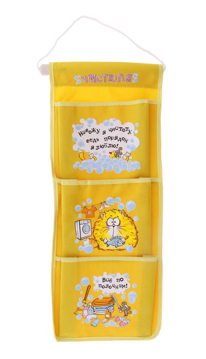 Кармашки на стену Sima-land Чистюля, цвет: желтый, голубой, белый, 3 штS03301004Кармашки на стену Sima-land «Чистюля», изготовленные из текстиля и пластика, предназначены для хранения необходимых вещей, множества мелочей в гардеробной, ванной, детской комнатах. Изделие представляет собой текстильное полотно с тремя пришитыми кармашками. Благодаря пластмассовой планке и шнурку, кармашки можно подвесить на стену или дверь в необходимом для вас месте. Кармашки декорированы изображениями забавных мышат и кота и надписью «Чистюля».Этот нужный предмет может стать одновременно и декоративным элементом комнаты. Яркий дизайн, как ничто иное, способен оживить интерьер вашего дома.