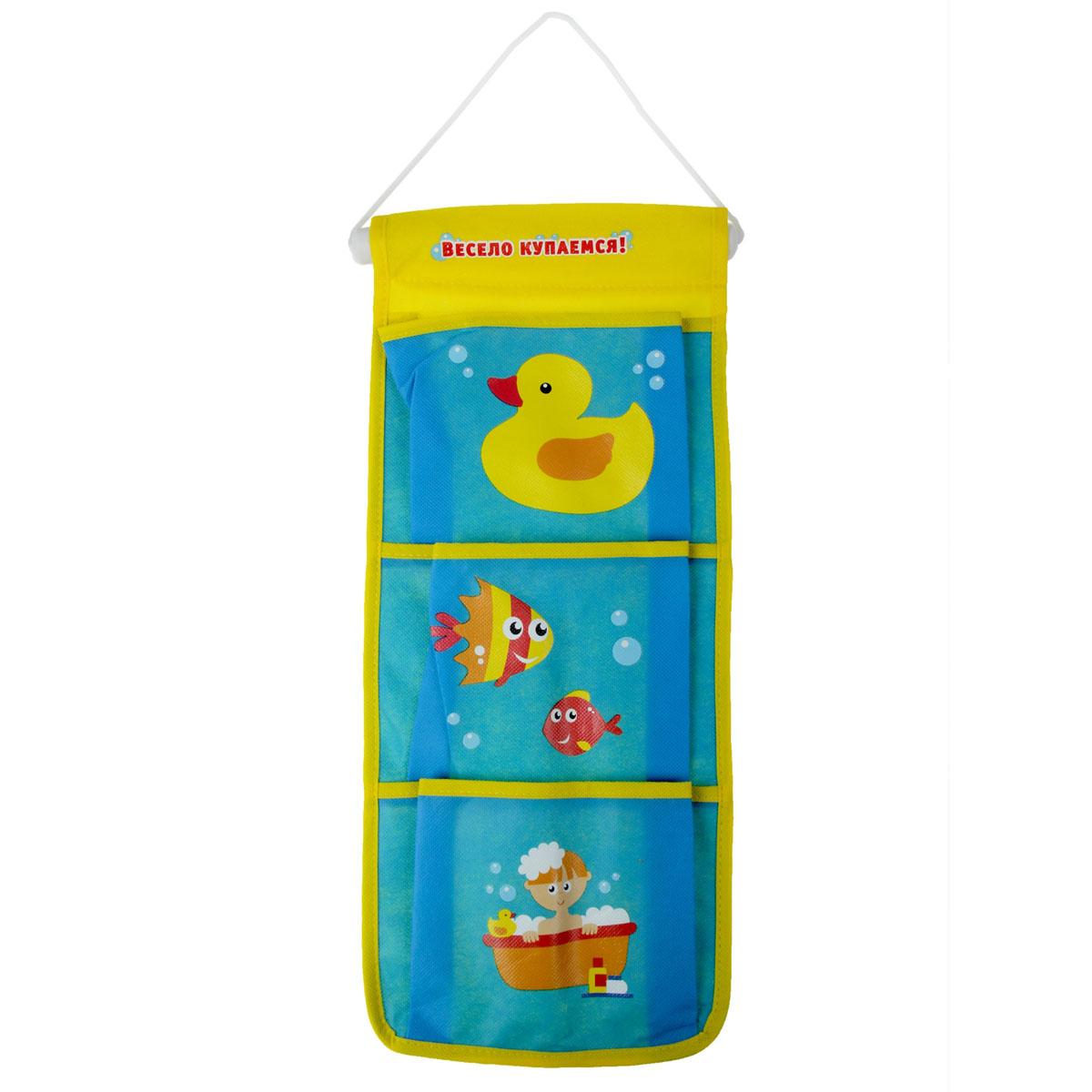 Кармашки на стену Sima-land Весело купаемся!, цвет: желтый, голубой, коричневый, 3 штES-412Кармашки на стену Sima-land «Весело купаемся!», изготовленные из текстиля и пластика, предназначены для хранения необходимых вещей, множества мелочей в гардеробной, ванной, детской комнатах. Изделие представляет собой текстильное полотно с пятью пришитыми кармашками. Благодаря пластмассовой планке и шнурку, кармашки можно подвесить на стену или дверь в необходимом для вас месте. Кармашки декорированы изображениями купающегося малыша, утки, рыбок и надписью «Весело купаемся!».Этот нужный предмет может стать одновременно и декоративным элементом комнаты. Яркий дизайн, как ничто иное, способен оживить интерьер вашего дома.
