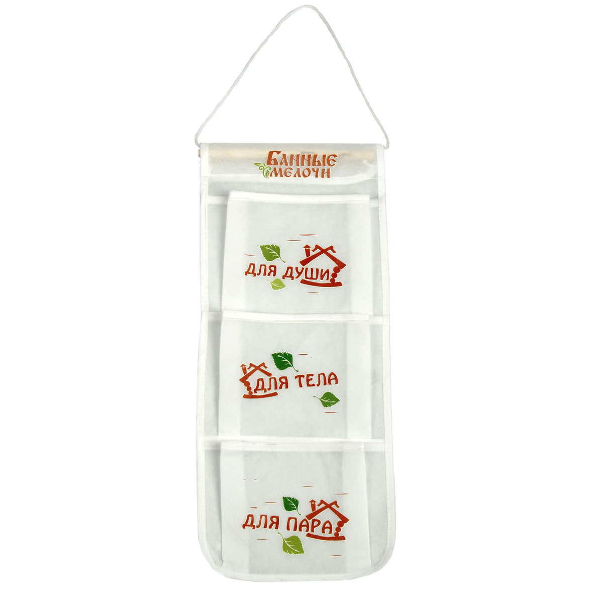 Кармашки на стену для бани Sima-land Банные мелочи, цвет: белый, 3 штCLP446Кармашки на стену Sima-land Банные мелочи, изготовленные из текстиля, предназначены для хранения необходимых вещей, множества мелочей в бане или ванной комнате. Изделие представляет собой текстильное полотно с тремя пришитыми кармашками. Благодаря деревянной планке и шнурку, кармашки можно подвесить на стену или дверь в необходимом для вас месте.Кармашки декорированы надписями Для души, Для тела, Для пара.Этот нужный предмет может стать одновременно и декоративным элементом бани или ванной комнаты.
