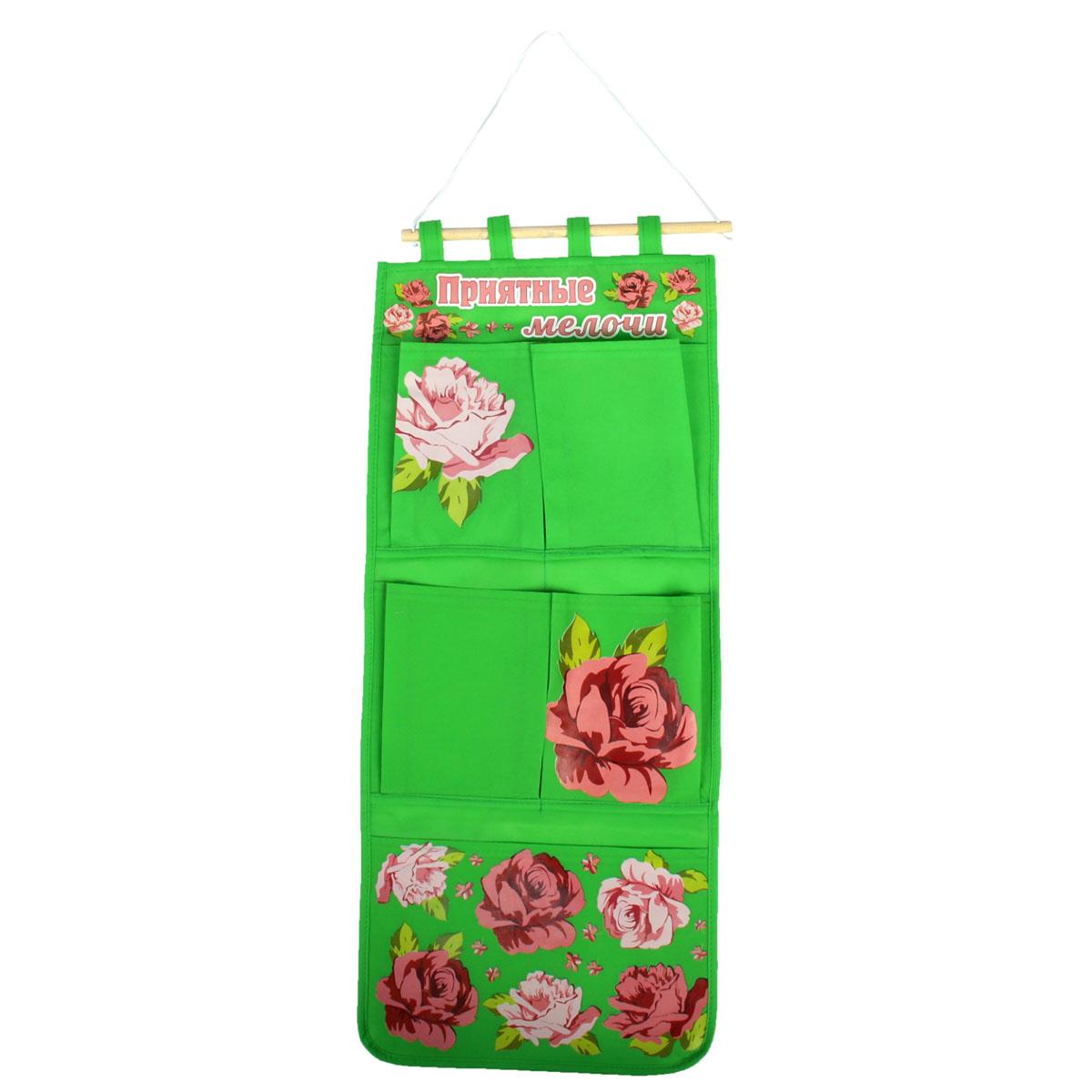 Кармашки на стену Sima-land Приятные мелочи, цвет: салатовый, розовый, бордовый, 5 штRG-D31SКармашки на стену Sima-land «Приятные мелочи», изготовленные из текстиля, предназначены для хранения необходимых вещей, множества мелочей в гардеробной, ванной, детской комнатах. Изделие представляет собой текстильное полотно с пятью пришитыми кармашками. Благодаря деревянной планке и шнурку, кармашки можно подвесить на стену или дверь в необходимом для вас месте. Кармашки декорированы изображениями роз и надписью «Приятные мелочи.Этот нужный предмет может стать одновременно и декоративным элементом комнаты. Яркий дизайн, как ничто иное, способен оживить интерьер вашего дома.