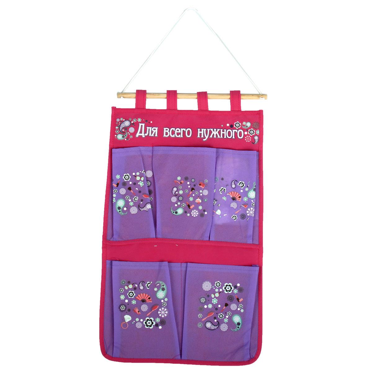 Кармашки на стену Sima-land Для всего нужного, цвет: фиолетовый, 5 шт16050Кармашки на стену Sima-land Для всего нужного, изготовленные из текстиля, предназначены для хранения необходимых вещей, множества мелочей в гардеробной, ванной, детской комнатах. Изделие представляет собой текстильное полотно с 5 пришитыми кармашками. Благодаря деревянной планке и шнурку, кармашки можно подвесить на стену или дверь в необходимом для вас месте.Кармашки декорированы изображениями женских различных аксессуаров и цветов.Этот нужный предмет может стать одновременно и декоративным элементом комнаты. Яркий дизайн, как ничто иное, способен оживить интерьер вашего дома.