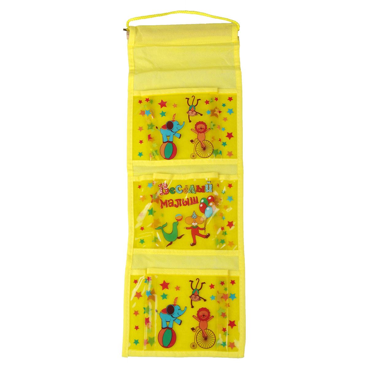 Кармашки на стену Sima-land Веселый малыш, цвет: желтый, красный, зеленый, 3 шт41619Кармашки на стену Sima-land «Веселый малыш», изготовленные из текстиля и пластика, предназначены для хранения необходимых вещей, множества мелочей в гардеробной, ванной, детской комнатах. Изделие представляет собой текстильное полотно с тремя пришитыми кармашками. Благодаря деревянной планке и шнурку, кармашки можно подвесить на стену или дверь в необходимом для вас месте. Кармашки декорированы изображениями забавных артистов цирка и надписью «Веселый малыш».Этот нужный предмет может стать одновременно и декоративным элементом комнаты. Яркий дизайн, как ничто иное, способен оживить интерьер вашего дома.