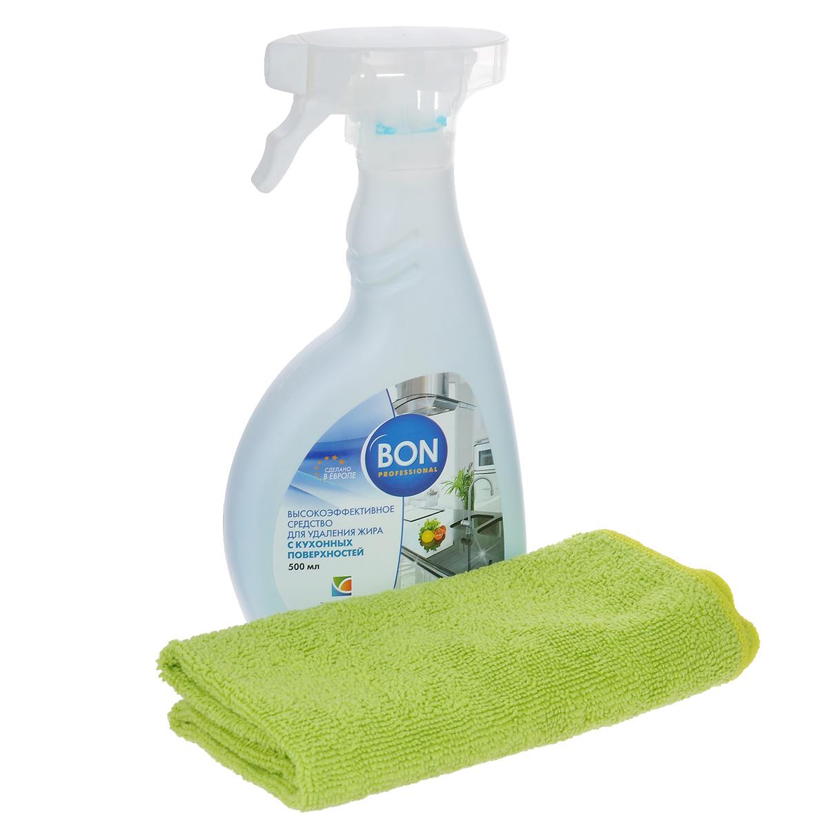 Набор для ухода за кухонными поверхностями Bon, 2 предмета391602Набор для ухода за кухонными поверхностями Bon состоит из средства для удаления жира с распылителем и салфетки из микрофибры. Средство эффективно удаляет жировые отложения со всех типов поверхностей на кухне. Обеспечивает антибактериальный эффект, уничтожая микроорганизмы и бактерии. Создает на кухне идеальные гигиенические условия. Не оставляет никаких следов на очищаемой поверхности. Безопасно для окружающей среды, биологически перерабатывается более чем на 90%. Без запаха. Салфетка из микрофибры предназначена для очистки поверхностей кухни от любых видов загрязнений, для полировки и придания блеска. Идеально подходит для использования со средствами Bon для ухода за кухонными поверхностями. Не оставляет разводов и ворсинок. Обладает повышенной прочностью. В одном наборе Bon есть все необходимое для качественного ухода за кухонными поверхностями.Состав средства: вода, Состав салфетки: 75% полиэстер, 25% полиамид. Объем средства: 500 мл. Размер салфетки: 35 см х 39 см.