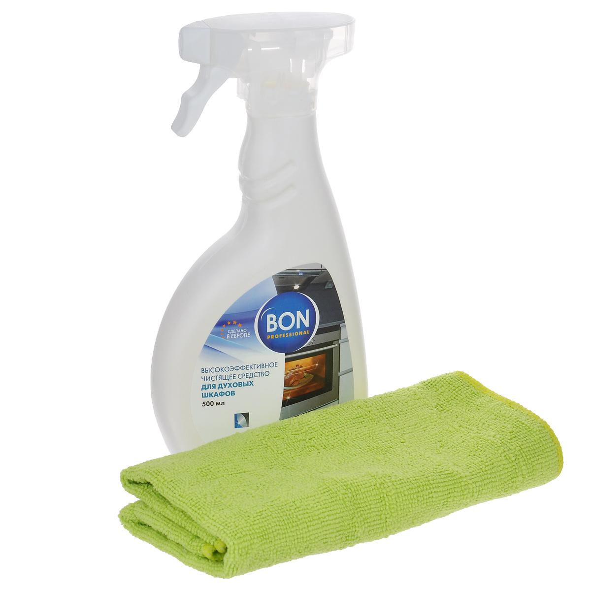 Набор для ухода за духовыми шкафами Bon, 2 предмета391602Набор для ухода за духовыми шкафами Bon состоит из чистящего средства с распылителем и салфетки из микрофибры. Средство эффективно удаляет запекшийся жир, остатки пищи, как горячие, так и холодные, копоть. Создает на поверхности защитный слой, который препятствует ее быстрому загрязнению. Идеально подходит для чистки духовок, газовых и электрических плит, решеток для барбекю, грилей с вертелом, кухонных вытяжек. Салфетка из микрофибры предназначена для очистки внутренней и внешней поверхности духовых шкафов от любых видов загрязнений, для полировки и придания блеска. Идеально подходит для использования со средствами Bon по уходу за духовыми шкафами. Не оставляет разводов и ворсинок. Обладает повышенной прочностью. В одном наборе Bon есть все необходимое для качественного ухода за духовыми шкафами.Состав средства: вода, Состав салфетки: 75% полиэстер, 25% полиамид. Объем средства: 500 мл. Размер салфетки: 35 см х 39 см.