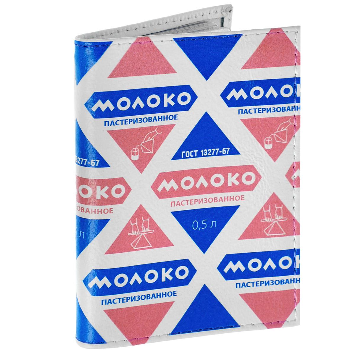Обложка для автодокументов Молоко. AUTO288BV.8.BR синийОбложка для автодокументов Mitya Veselkov Молоко изготовлена из натуральной кожи и стилизована под упаковку из-под молока. На внутреннем развороте имеются съемный блок из шести прозрачных файлов из мягкого пластика для водительских документов, один из которых формата А5, а также два боковых кармашка для визиток или банковских карт.Стильная обложка не только поможет сохранить внешний вид ваших документов и защитит их отгрязи и пыли, но и станет аксессуаром, который подчеркнет вашу яркую индивидуальность.