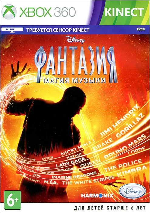 Fantasia. Music Evolved (Xbox 360)