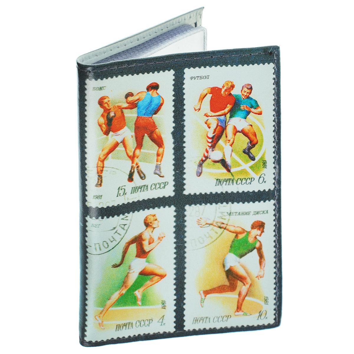 Обложка для автодокументов Спорт (марки) 1. AUTO281BV.1.-3.black/V.30.-3.blaОбложка для автодокументов Mitya Veselkov Спорт. Марки - 1 изготовлена из натуральной кожии оформлена изображениями почтовых марок со спортивной тематикой. На внутреннем развороте имеются съемный блок из шести прозрачных файлов из мягкого пластика для водительских документов, один из которых формата А5, а также два боковых кармашка для визиток или банковских карт.Стильная обложка не только поможет сохранить внешний вид ваших документов и защитит их отгрязи и пыли, но и станет аксессуаром, который подчеркнет вашу яркую индивидуальность.