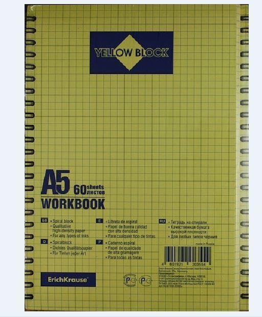 Erich Krause Тетрадь на спирали А5, 60л Yellow Block, желтый внутренний блок72523WDОбложка:картон мелованный 170 г/м2. Блок: бумага офсетная 65 г/м2