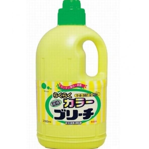 Отбеливатель кислородный Mitsuei, для цветных вещей, 2 л4607940900528Средство идеально подходит для цветных вещей и деликатных типов ткани. Удаляет любые пятна, не повреждая пигмент. Устраняет неприятные запахи, обладает антибактериальными свойствами, делая вашу одежду идеально чистой.