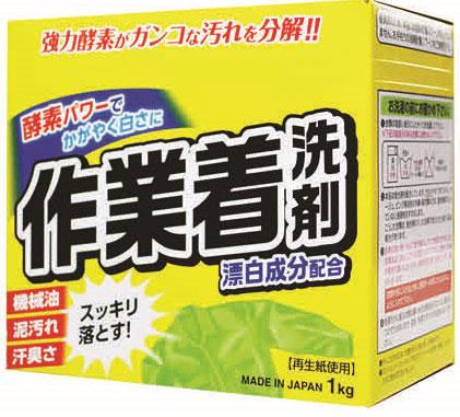 Стиральный порошок Mitsuei, с отбеливателем и ферментами, 1 кг790009Порошок идеально подходит для белого белья. Ферманты в составе средства расщепляют любые сложные загрязнения, не разрушая структуру ткани. Благодаря сверхсильным отбеливающим свойствам порошка Вы сможете насладиться сияющей белизной Вашего белья.