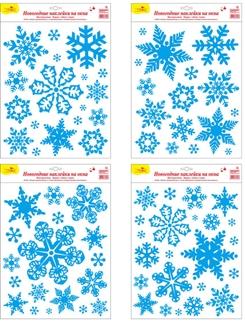 Новогодние наклейки на окна (WDGX-2012)300148_бирюзовыйМногоразовые наклейки на окна. Один лист из четырех.Изображение видно с обеих сторон окна.