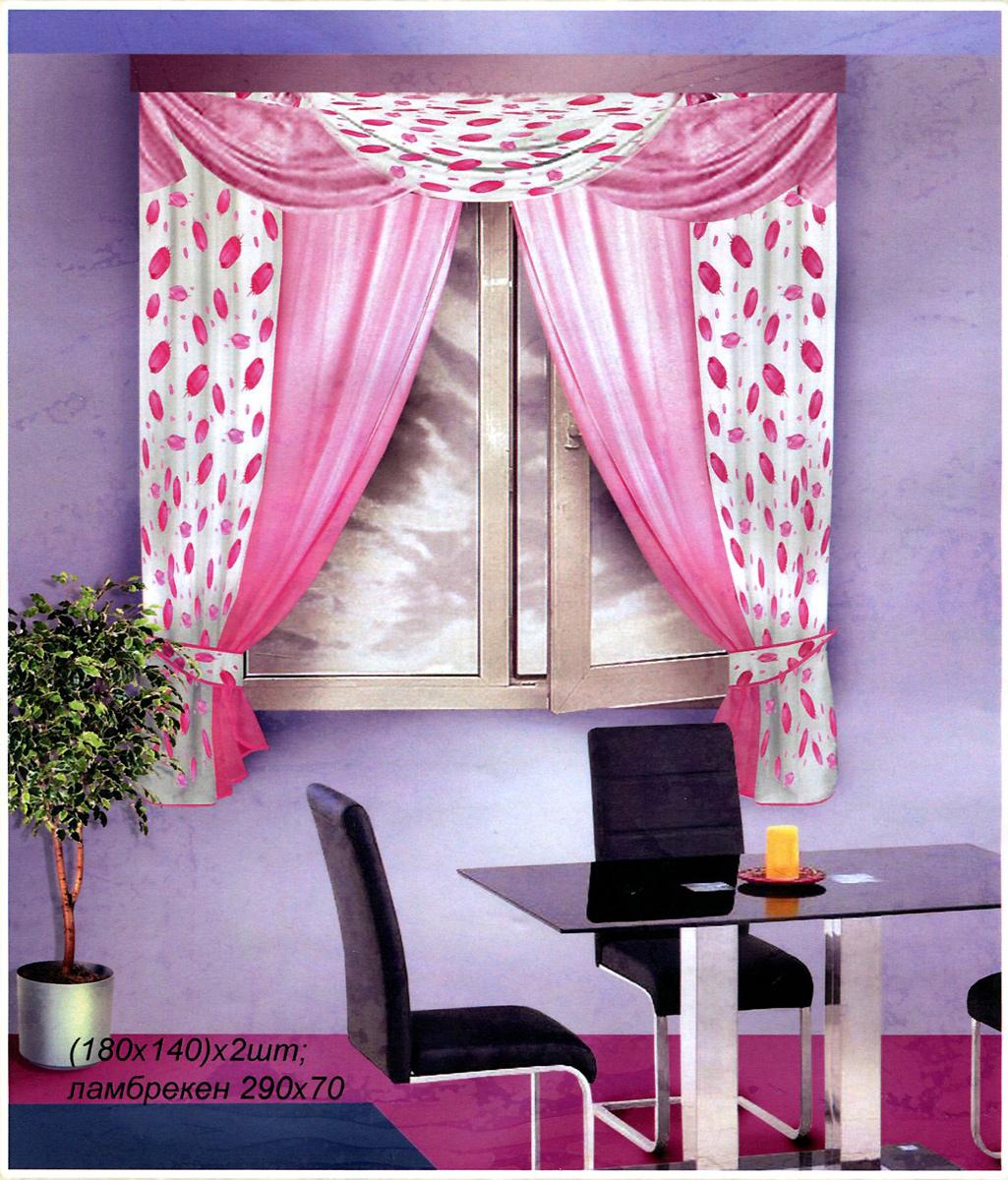 Комплект штор для кухни Zlata Korunka, на ленте, цвет: розовый, высота 180 см. Б0873037209Комплект штор Zlata Korunka, изготовленный из легкой и воздушной вуали, станет великолепным украшением кухонного окна. В комплект входят 2 шторы, ламбрекен и 2 подхвата. Шторы и ламбрекен выполнены из сшитых между собой полотен, полотна белого цвета украшены нежным цветочным рисунком. Для более изящного расположения на окне к комплекту прилагается 2 подхвата. Все элементы комплекта оснащены шторной лентой для красивой сборки. Оригинальный дизайн и приятная цветовая гамма привлекут к себе внимание и органично впишутся в интерьер.
