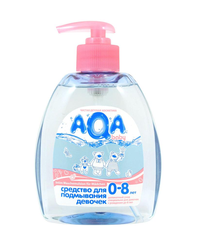AQA baby Средство для подмывания девочек, от 0 до 8 лет, 300 мл9Средство для подмывания девочек учитывает особенности вагинальной микрофлоры, очень неустойчивой и незащищенной в данный возрастной период. Уникальный состав с полезным пребиотиком регулирует баланс, восстанавливая естественное равновесие и соотношение микрофлоры. Мягко очищает, не нарушая естественный рН-баланс интимной зоны у маленьких девочек. Экстракты ромашки, лаванды и календулы обладают выраженным антибактериальным и противовоспалительным действием. Средство для подмывания девочек AQA baby разработано при сотрудничестве с детскими гинекологами специально для ухода и очищения интимной зоны данного возрастного периода и полностью учитывает все особенности. 100% безопасно: не содержит SLES, SLS, парабенов, феноксиэтанола, формальдегида, продуктов нефтепереработки. Без красителей, не тестируется на животных. Товар сертифицирован.