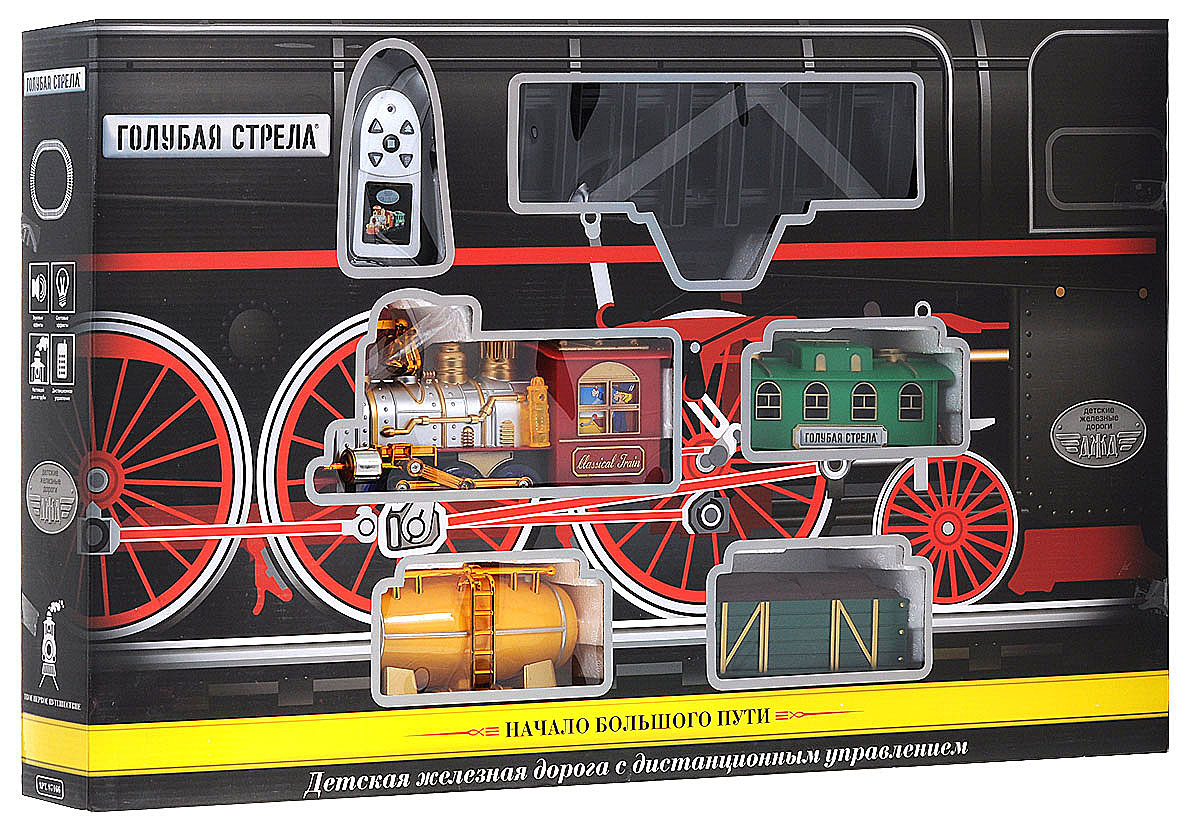 Голубая стрела Железная дорога 21 элемент 87166, Наша игрушка
