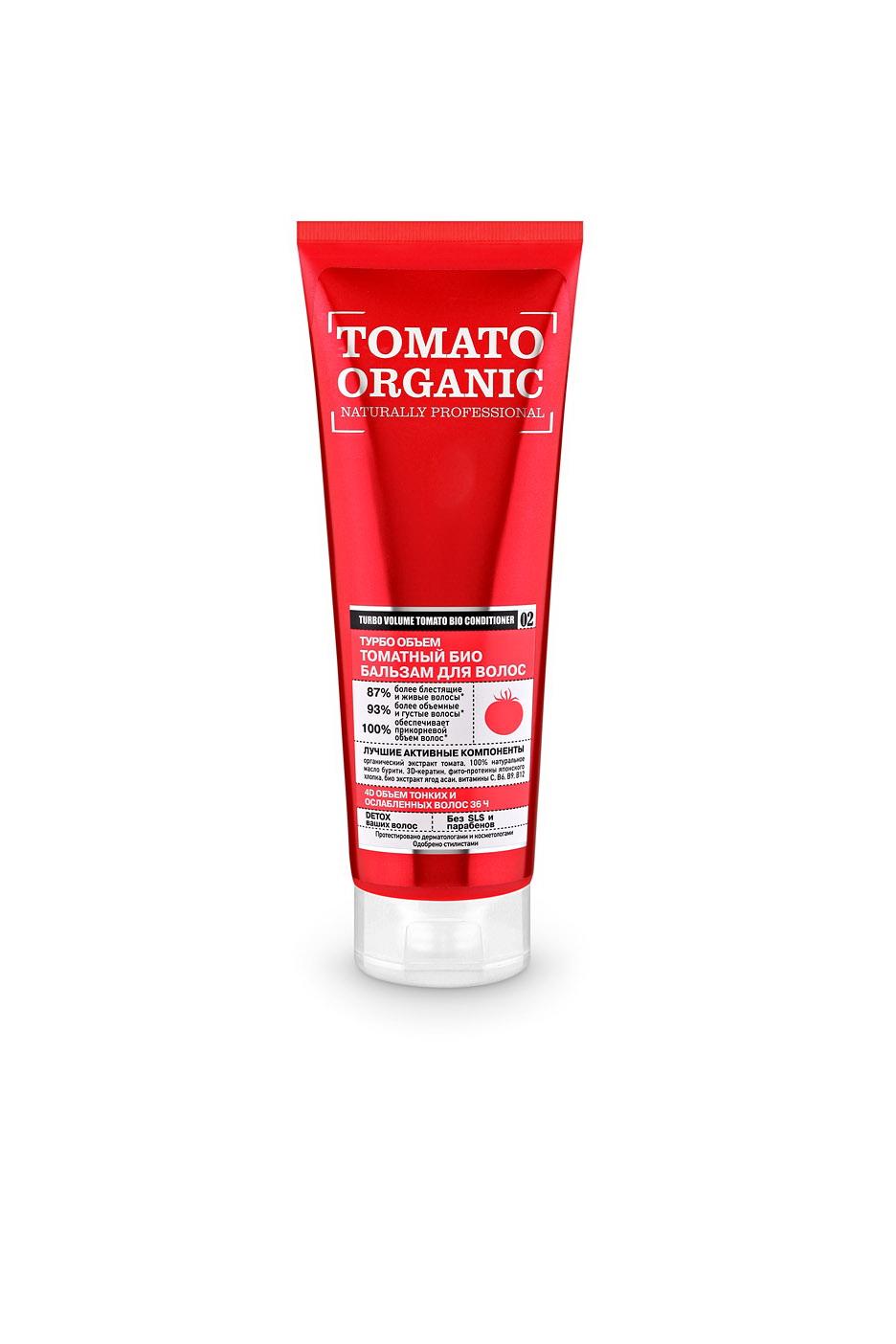 Оrganic Shop Naturally Professional Био-бальзам для волос Турбо Объем, томатный, 250 мл72523WDОрганический экстракт томата придает волосам роскошный объем и укрепляет их структуру. 100% натуральное масло бурити питает волосы и защищает от термо и УФ воздействия. 3D-кератин заполняет поврежденные участки волос, придавая им гладкость и шелковистость. Фито-протеины японского хлопка восстанавливают волосы по всей длине, делая их более густыми, объемными и крепкими. Экстракт ягод асаи насыщает волосы витаминами, придает им силу и блеск.Товар сертифицирован.