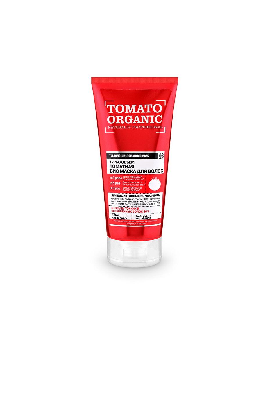 Оrganic Shop Naturally Professional Био-маска для волос Турбо объем, томатная, 200 мл81601074Органический экстракт томата придает волосам роскошный объем и укрепляет их структуру. 100% натуральное масло макадамии обеспечивает полноценное питание волос, не утяжеляя их, придает блеск. Био-экстракт конского каштана придает волосам дополнительную пышность. 3D-кератин заполняет поврежденные участки волос, придавая им гладкость и шелковистость. Фито-биотин укрепляет корни волос, делая их густыми, объемными и крепкими.Товар сертифицирован.