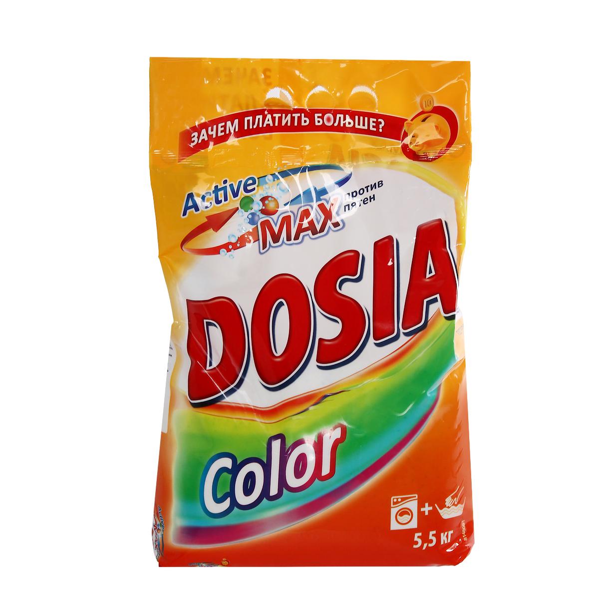 Стиральный порошок Dosia Color, аромат свежести, 5,5 кг7504191Стиральный порошок Dosia Color предназначен для стиркив стиральных машинах любого типа, также подходит для ручной стирки. Стиральный порошок содержит комплекс элементов, благодаря которым белье после стирки становиться чистым и свежим. Стиральный порошок Dosia Color для цветного белья бережно удаляет пятна, сохраняя свежий цвет ваших вещей стирка за стиркой! Порошок содержит компоненты, помогающие защитить стиральную машину от накипи и известкового налета. Характеристики: Вес порошка: 5,5 кг. Товар сертифицирован. Уважаемые клиенты!Обращаем ваше внимание на возможные изменения в дизайне упаковки.