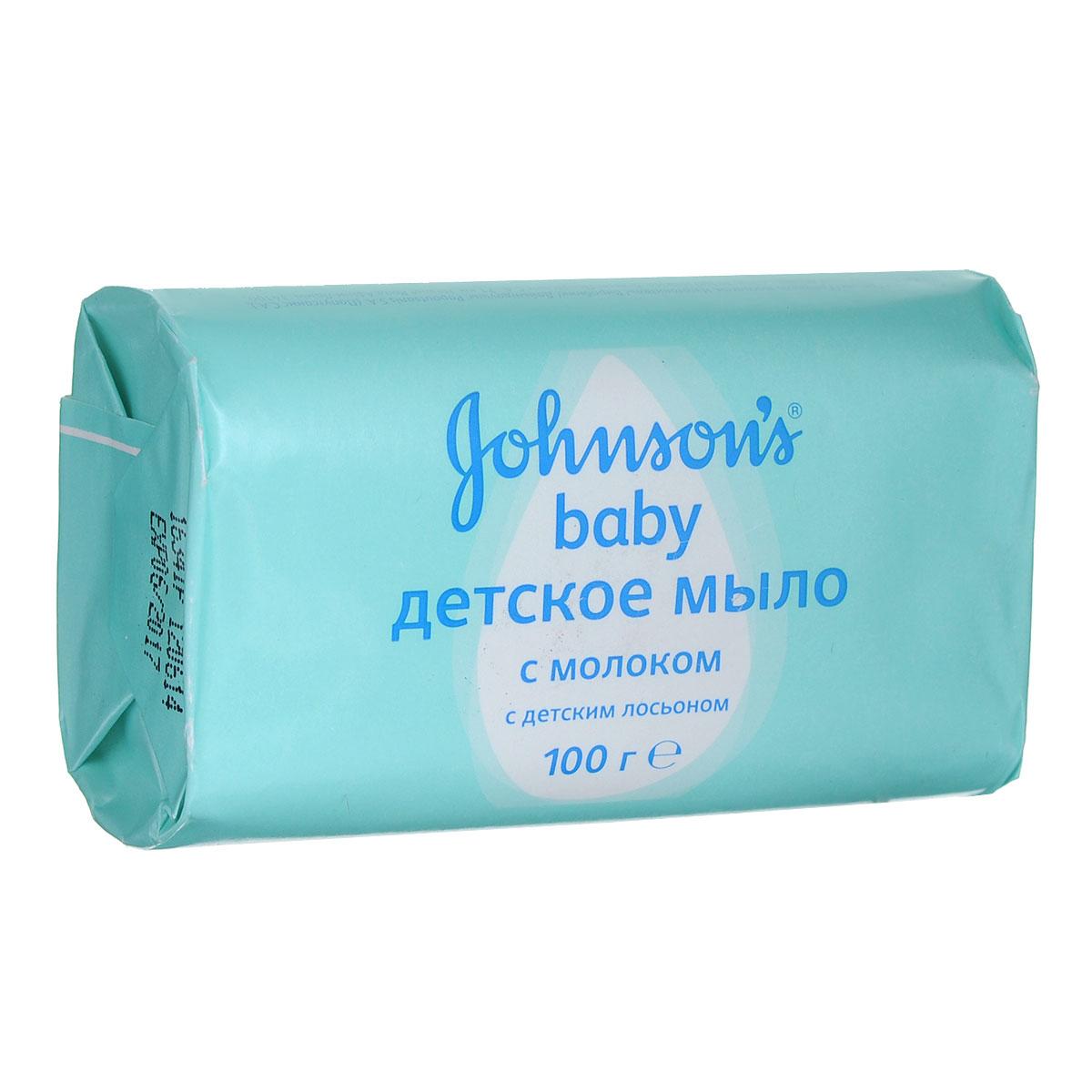 Johnsons baby Мыло детское, с молоком, 100 гSatin Hair 7 BR730MNМы любим малышей. И мы понимаем, что кожа младенцев еще не до конца сформировалась и быстро теряет влагу. Вот почему детское мыло JOHNSONS Baby с молоком содержит нежные смягчающие и увлажняющие компоненты, которые помогают сохранить детскую кожу мягкой.Товар сертифицирован.