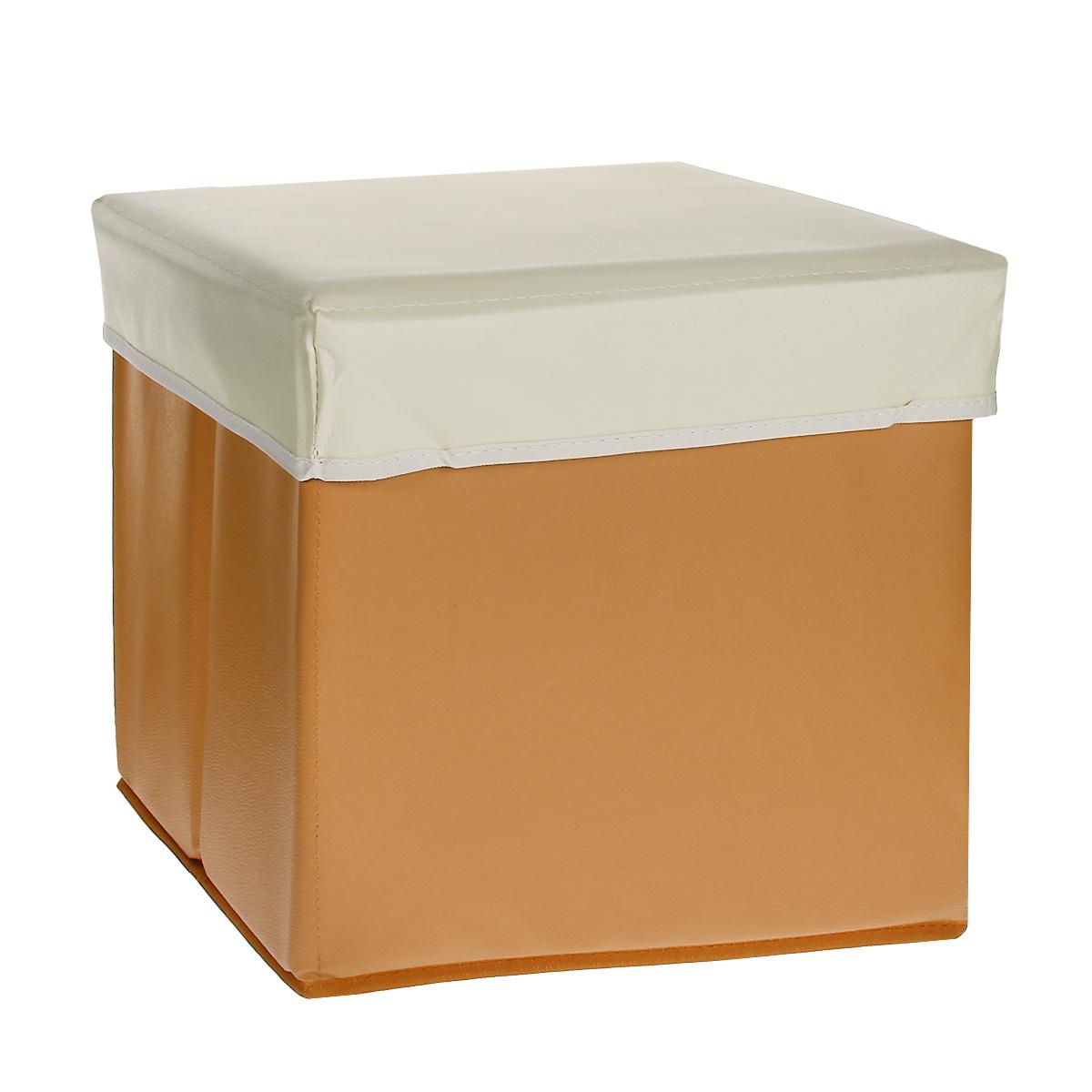 Пуфик складной Bradex Короб, цвет: коричневый, бежевый