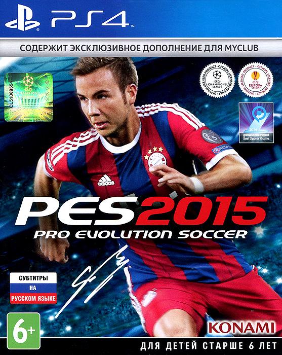 Pro Evolution Soccer 2015 (PS4)