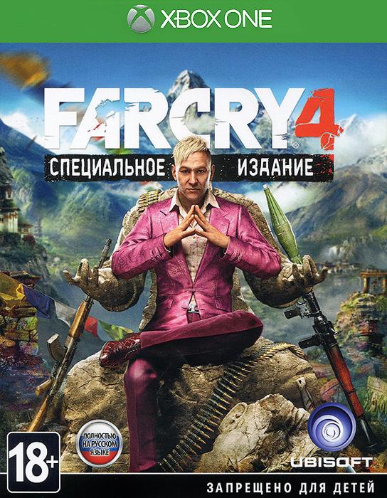 Far Cry 4. Специальное издание (Xbox One)