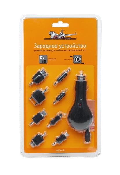 Зарядное устройство  для мобильных устройств Airline, 8 в 1 антивирусы для мобильных устройств