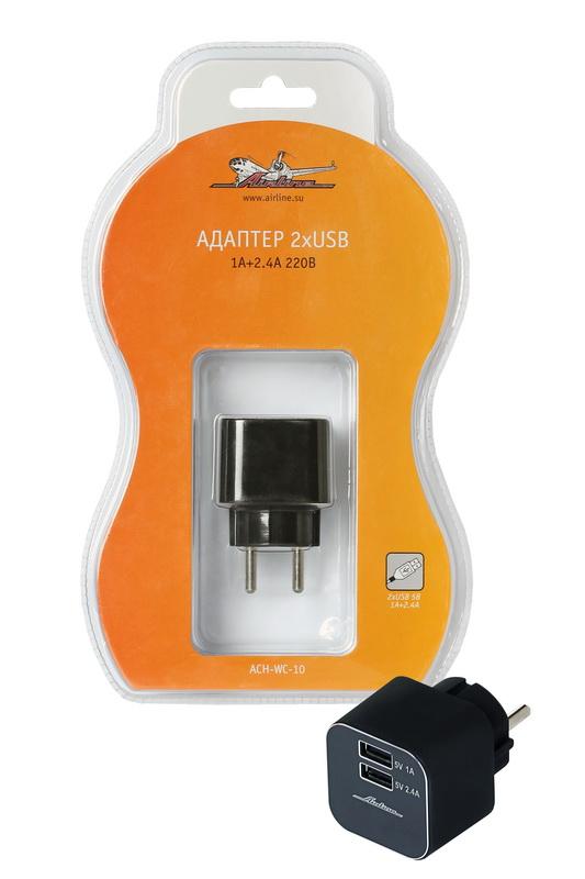 Адаптер Airline, 2 х USB, 220ВГризлиАдаптер Airline с 2 USB гнездами предназначен для питания и зарядки различных мобильных устройств от розетки 220В. Адаптер имеет оригинальный дизайн. Корпус адаптеров имеет стильное прорезиненное покрытие.Выход USB: 5В 1 А + 2,4 А.