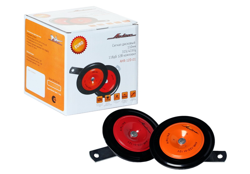 Сигнал дисковый Airline AHR-12D-01, 2 шт, 110 ммAHR-12D-01Сигнал дисковый 110мм 315/415Гц 118дБ 12В комплект (AHR-12D-01).Сигналы Airline устанавливаются на автомобиль в замен штатных или в дополнение, в качестве тюнинга. Используются для подачи звуковых сигналов в соответствии с Правилами Дорожного Движения. Крепеж в комплекте.Преимущества:Универсальность.Поставляются на конвейер европейских автопроизводителей.Высокое качество материалов.Герметичный корпус.Питание: 12В.Частота звука: 415 Гц +-20; 315 Гц +-20.Потребляемый ток: 5+5 А.Уровень звукового давления: 105-118 дБ (А).
