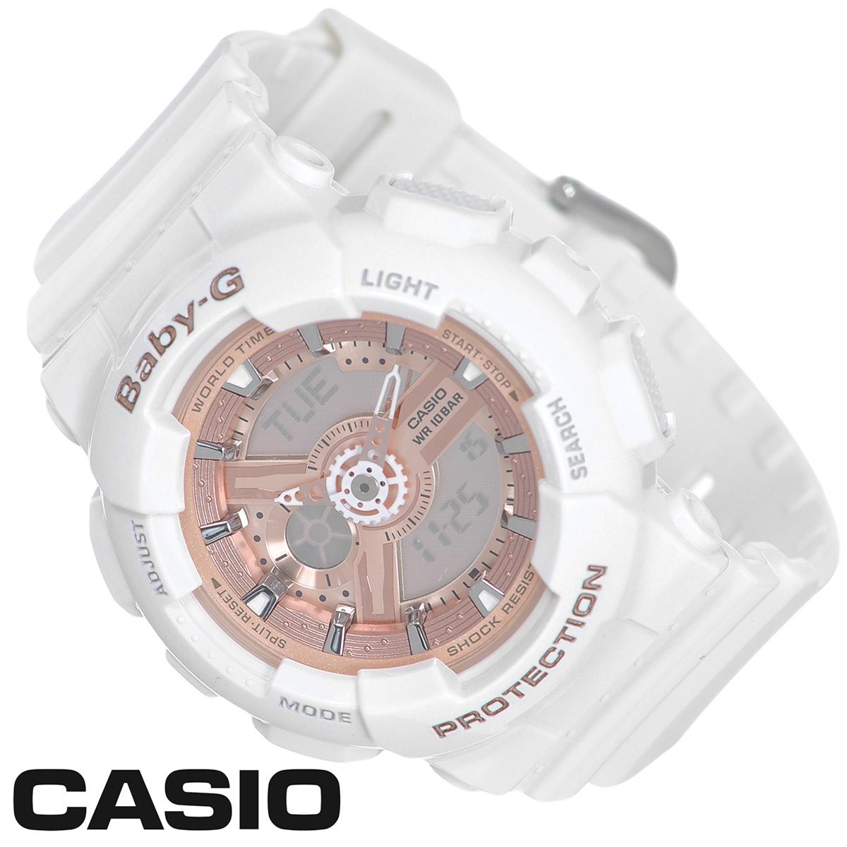 Часы женские наручные Casio Baby-G, цвет: белый, золотой. BA-110-7A1АнимаСтильные многофункциональные часы Baby-G от японского брэнда Casio - это яркий функциональный аксессуар для современных людей, которые стремятся выделиться из толпы и подчеркнуть свою индивидуальность. Часы выполнены в спортивном стиле.Часы оснащены японским кварцевым механизмом, имеют ударопрочную конструкцию, защищающую механизм от ударов и вибрации. Циферблат оснащен двумя стрелками и подсвечивается светодиодом. Ремешок из мягкого пластика застегивается на классическую застежку.Основные функции: - 5 будильников, один с функцией повтора сигнала (чтобы отложить пробуждение), ежечасный сигнал; - сплит-хронограф; - автоматический календарь (число, месяц, день недели, год); - секундомер с точностью показаний 1/100 с, время измерения 24 ч; - 12-ти и 24-х часовой формат времени; - таймер обратного отсчета от 1 мин до 24 ч; - функция включения/отключения звука; - мировое время. Часы упакованы в фирменную коробку с логотипом Casio. Такой аксессуар добавит вашему образу стиля и подчеркнет безупречный вкус своего владельца. Характеристики:Диаметр циферблата: 3 см.Размер корпуса: 4,6 см х 4,3 см х 1,6 см.Длина ремешка (с корпусом): 22 см.Ширина ремешка: 1,9 см. STAINLESS STELL BACK JAPAN MOVT Y CASED IN CHINA.