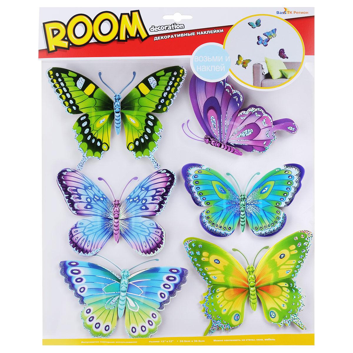 Наклейки для интерьера Room Decoration Блестящие бабочки, 30,5 х 30,5 смKCO-30-658479Наклейки для стен и предметов интерьера Room Decoration Блестящие бабочки, изготовленные из экологически безопасной самоклеящейся виниловой пленки - это удивительно простой и быстрый способ оживить интерьер помещения. На одном листе расположены 6 наклеек в виде бабочек с серебристыми переливающимися вставками.Интерьерные наклейки дадут вам вдохновение, которое изменит вашу жизнь и поможет погрузиться в мир ярких красок, фантазий и творчества. Для вас открываются безграничные возможности придумать оригинальный дизайн и придать новый вид стенам и мебели. Наклейки абсолютно безопасны для здоровья. Они быстро и легко наклеиваются на любые ровные поверхности: стены, окна, двери, кафельную плитку, виниловые и флизелиновые обои, стекла, мебель. При необходимости удобно снимаются, не оставляют следов и не повреждают поверхность (кроме бумажных обоев). Наклейки Room Decoration Блестящие бабочки помогут вам изменить интерьер вокруг себя: в детской комнате и гостиной, на кухне и в прихожей, витрину кафе и магазина, детский садик и офис.