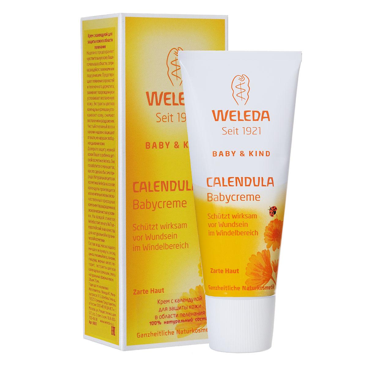 Weleda Крем для защиты кожи в области пеленания Baby & Kind, с календулой, 75 мл