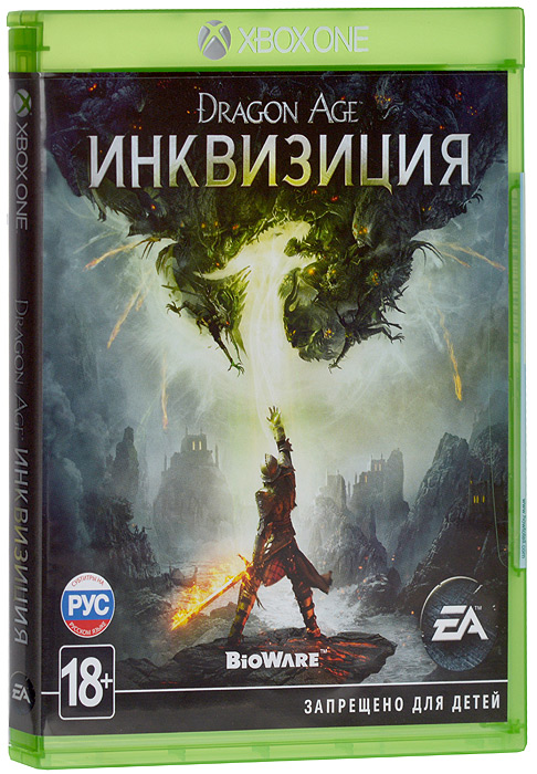 Dragon Age: Инквизиция (Xbox One)  медиа dragon age inquisition deluxe