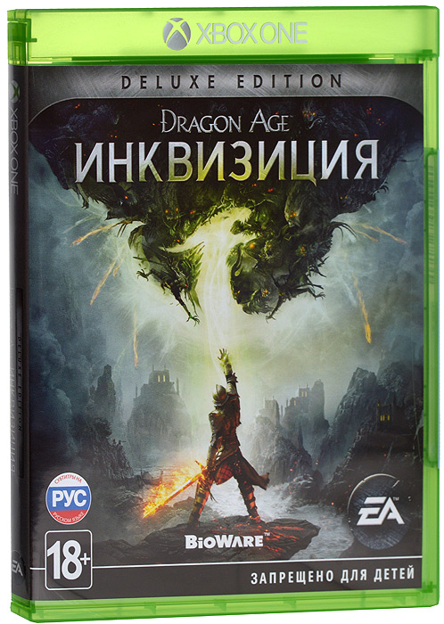 Dragon Age: Инквизиция. Deluxe Edition (Xbox One)  медиа dragon age inquisition deluxe