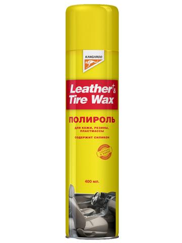 Полироль универсальный Kangaroo Leather & Tire Wax Silicon, спрей, 400 мл314300Универсальный полироль Kangaroo Leather & Tire Wax Silicon придает ослепительный блеск и защищает изделия из резины, пластика, кожи, кожзаменителя, винила. Предотвращает их износ, загрязнение и образование статического электричества. Прекрасно подходит для полировки шин, приборной доски, внутренней стороны дверей, кожаных сидений, бампера и т.д. Содержит силикон.