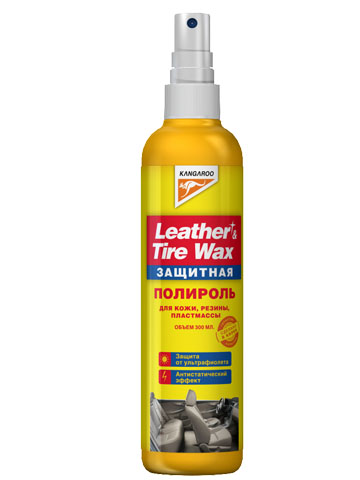 Полироль защитный Kangaroo Leather & Tire wax Protectant, 300 мл150405Полироль Kangaroo Leather & Tire wax Protectant надежно защищает от вредного воздействия ультрафиолетовых лучей и предохраняет от растрескивания, затвердевания, изменения цвета и обесцвечивания изделий из кожи, резины, винилапластмассы. Придает антистатические свойства. Используется для обработки приборных панелей и других элементов салона автомобиля, неокрашенных бамперов, покрышек. Широко используется в быту для ухода за сумками, бумажниками, поясами, обувью.